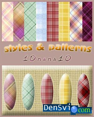 Set of patterns and styles for a photoshop - Cages, Rhombuses