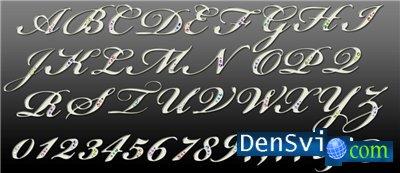 Красивые буквы для надписи нам 40
