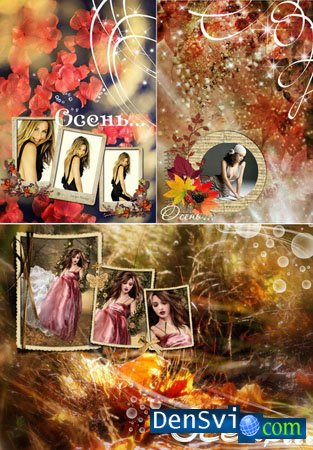 Photoframes for Photoshop - Autumn -2