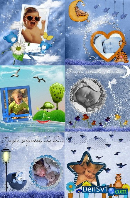 Photoframes for Children