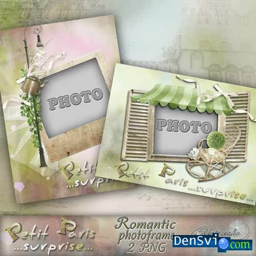 Photoframe for Аdobe Photoshop - Petit Paris