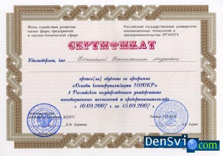 бланки для сертификатов фотошопа