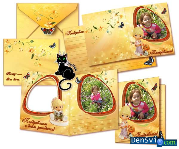 Размер открытки в конверт