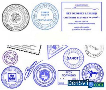 канцилярский бланк бдля свидетельства для печати дипломов