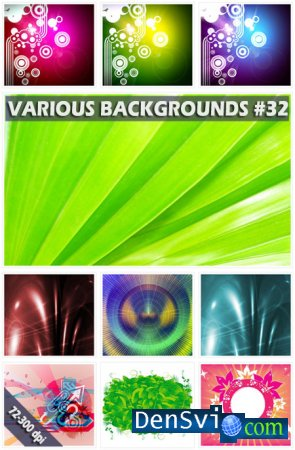 ��������� ���� ��� �������� - Various backgrounds