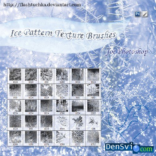 Кисти для фотошопа морозные узоры