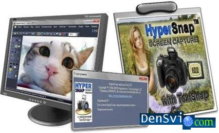 HyperSnap 6.62.02 Rus Portable