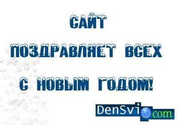 Русские винтажные шрифты