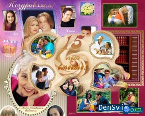 Шаблоны для фотошопа psd исходники
