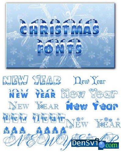 Рождественские шрифты для фотошопа