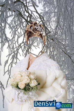 Шаблон для фотошопа зимняя невеста
