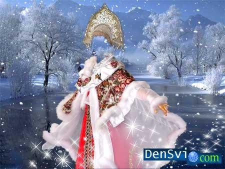 Новогодний костюм русская краса