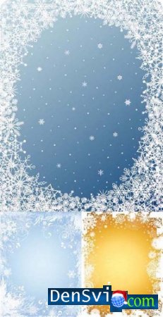 Зимние фоны и рамки в векторе