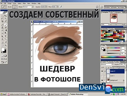 Как сделать печать из картинки в фотошопе