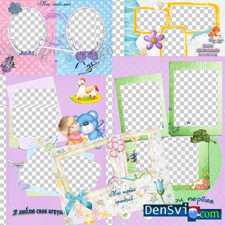 детский альбом » Всё для Фотошопа ...: densvi.com/tags/%E4%E5%F2%F1%EA%E8%E9+%E0%EB%FC%E1%EE%EC