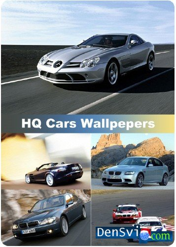 ������������ ���� - HQ Cars Wallpepers