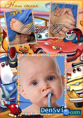 Детские рамки для фотоальбома