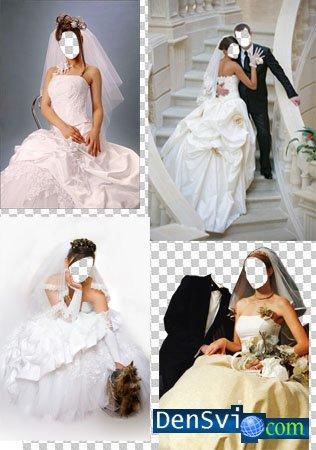 сделать себя невестой фотошоп фильмы цикла