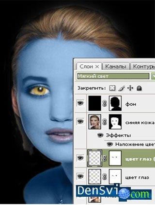 бесплатные уроки Фотошоп, он-лайн уроки Фотошоп, создаём аватар
