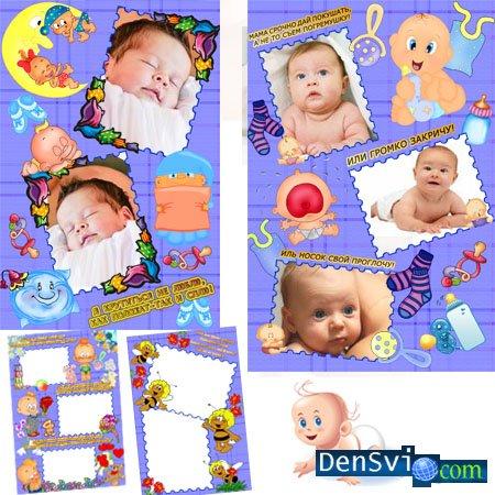 Пасхальные рамки для фотошопа2 3594x2634