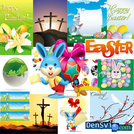 ��������� ������� - ����� -Easter