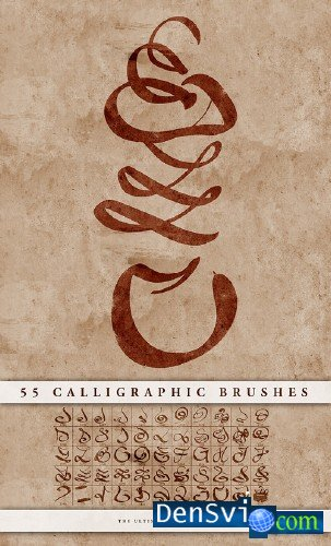 ���������������� ����� - Calligraphic brushes