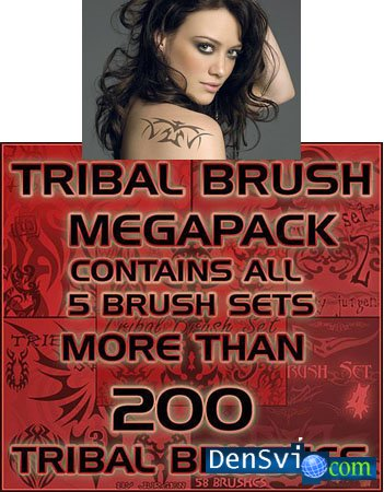 ����� ��� �������� - Tribal Brush
