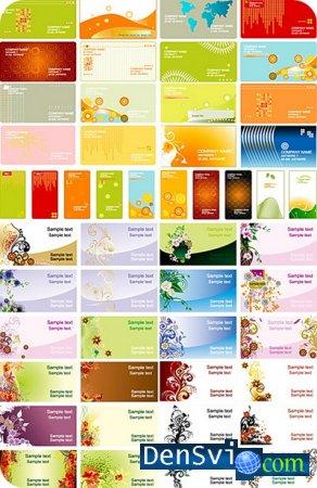 Гламурные визитки в векторе от shutterstock