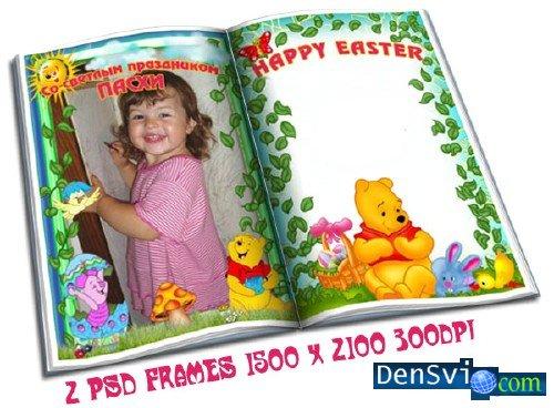 рамки для фотошопа детские