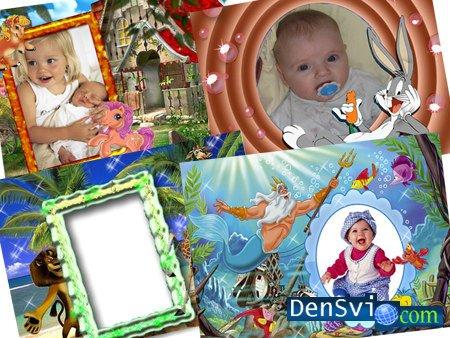 Детский фотоальбом 1 часть