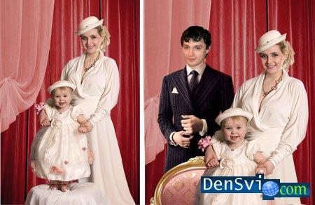 фотошоп семейное фото