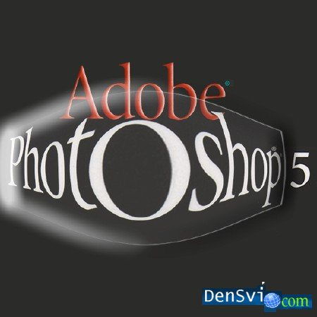 Скачать Adobe Photoshop Extended CS5 (2010) ENG / RUS