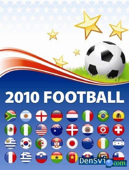 Векторный клипарт футбол 2010