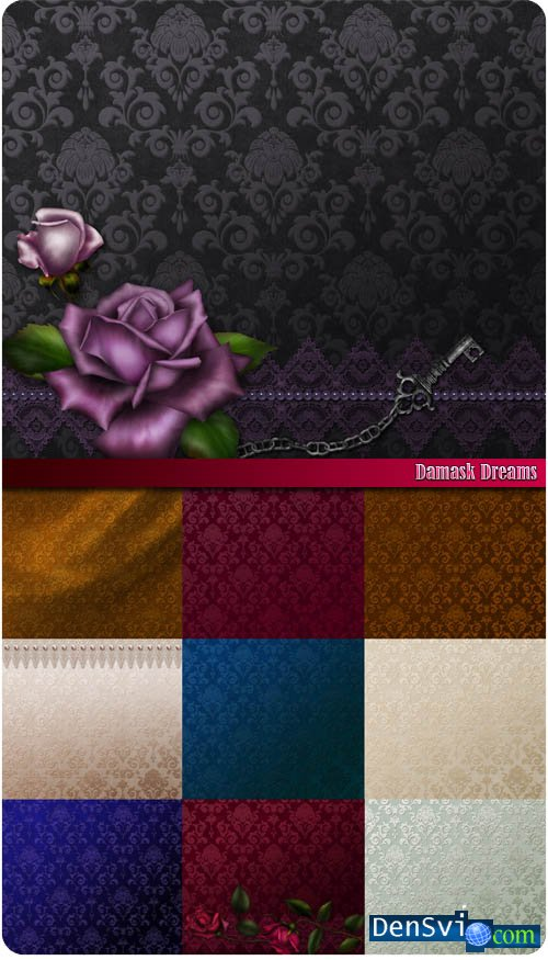 ���� ��� �������� - Damask Dreams