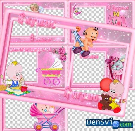 Альбом для новорожденной девочки » Всё для Фотошопа - фоны ...: http://densvi.com/6976-albom-dlya-novorozhdennoj-devochki.html