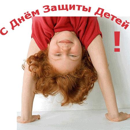 http://densvi.com/uploads/posts/2010-06/1275354293_2.jpg