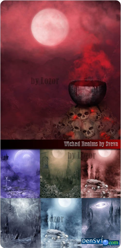 ���� ��� ������� - Wicked Realms