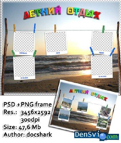 Рамки для фотошопа детские рамки