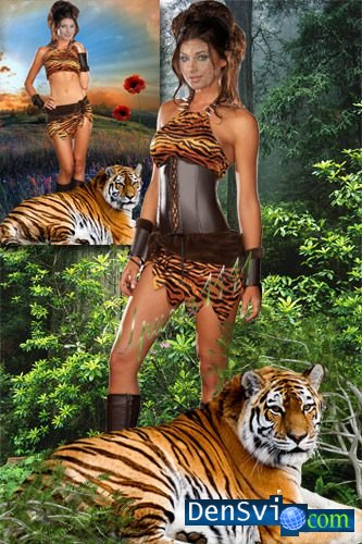 Костюм с тигром женский