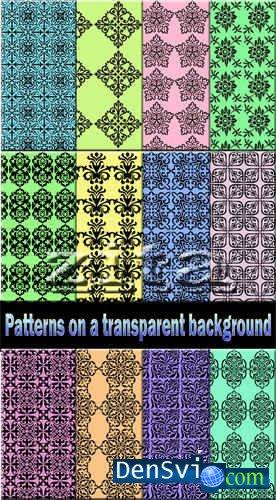 Заливки на прозрачном фоне