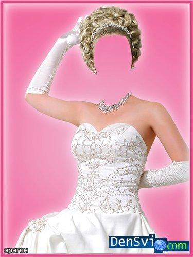Женский костюм для фотошопа