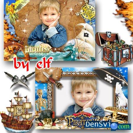 Детские пиратские рамки для фотошопа