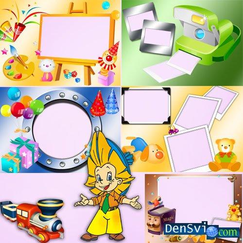 Красивые детские рамки для