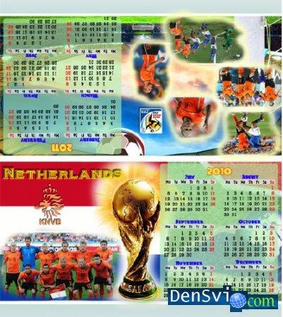 Настольный календарь чемпионат мира