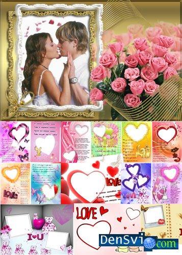 Романтические письма к девушке