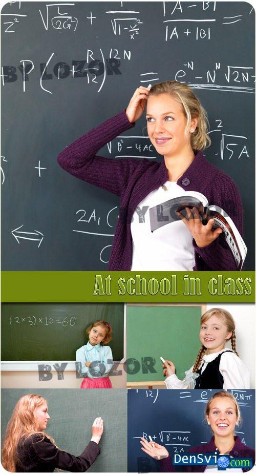 Клипарт для фотошопа в школе в классе