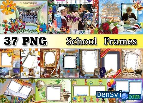 Красивые школьные фоторамки » Всё для Фотошопа - фоны ...: http://densvi.com/10406-krasivye-shkolnye-fotoramki.html