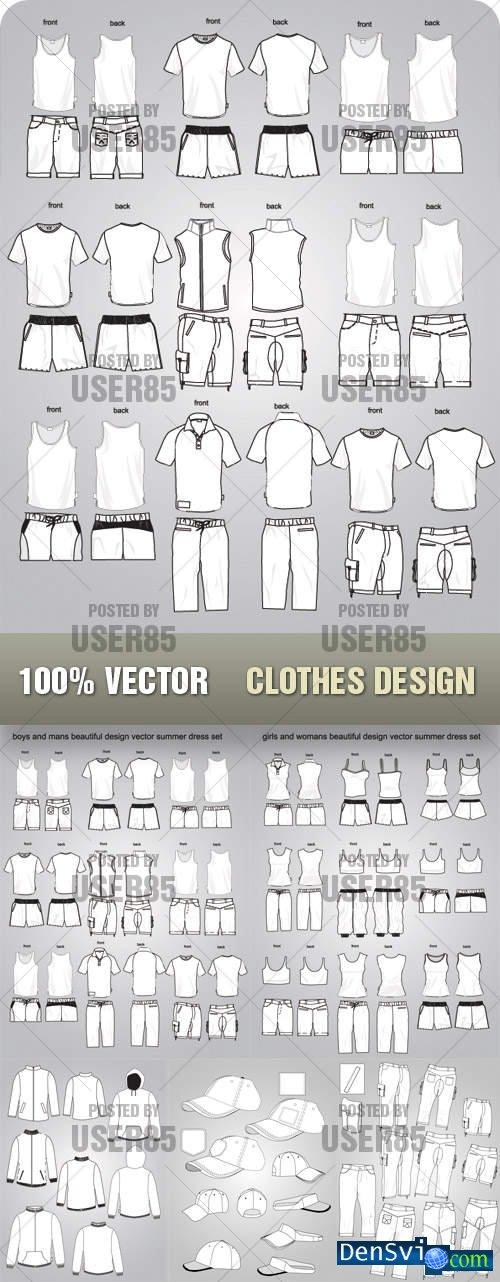 векторный клипарт одежда: