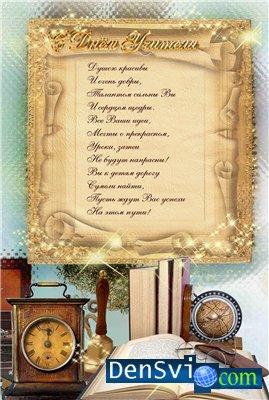 Поздравительная юбилейная открытка