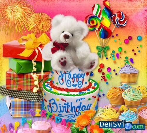 Скрап набор радужный день рождения